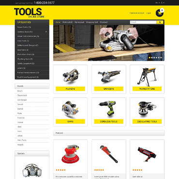 template | Tools & Equipment