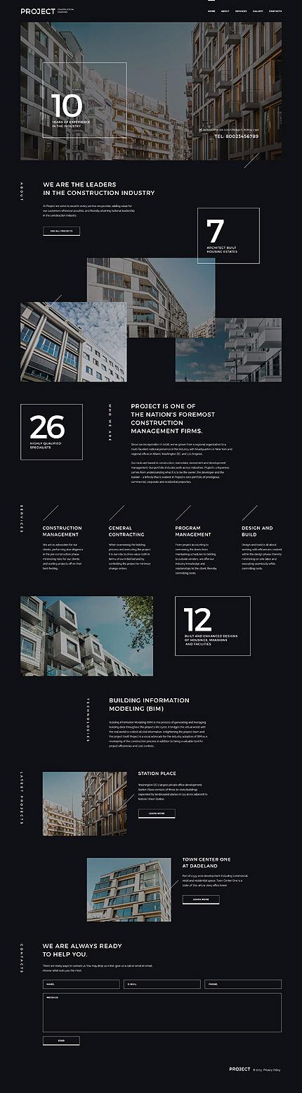 Sablon de   Arhitectura   ID: 2554