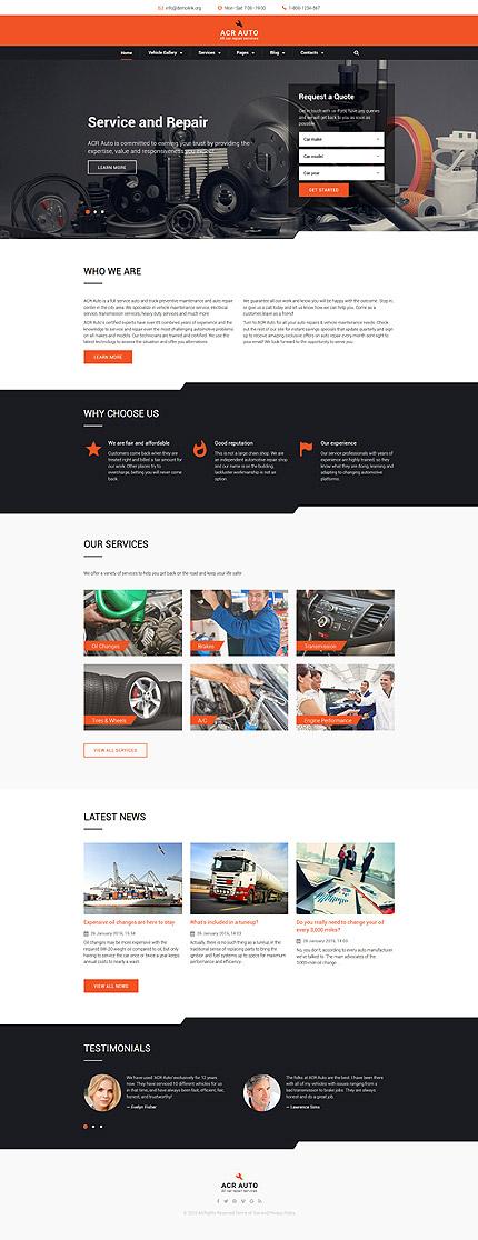 template | Cars | ID: 3059