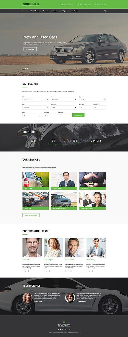 template | Cars | ID: 3060