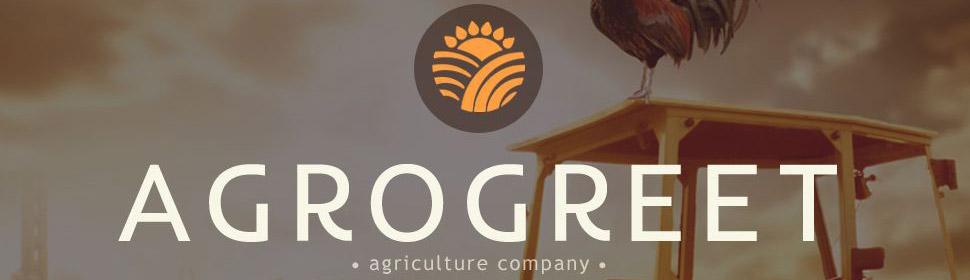 Sablon de | Agricultura | ID: 840